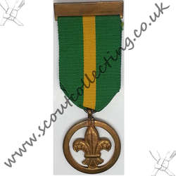 Bar to Medal of Merit Brass Appearance Pre 1967 8c
