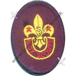 Patrol Leader Hat Badge 1957 to 1964