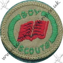 Book Reader Khaki